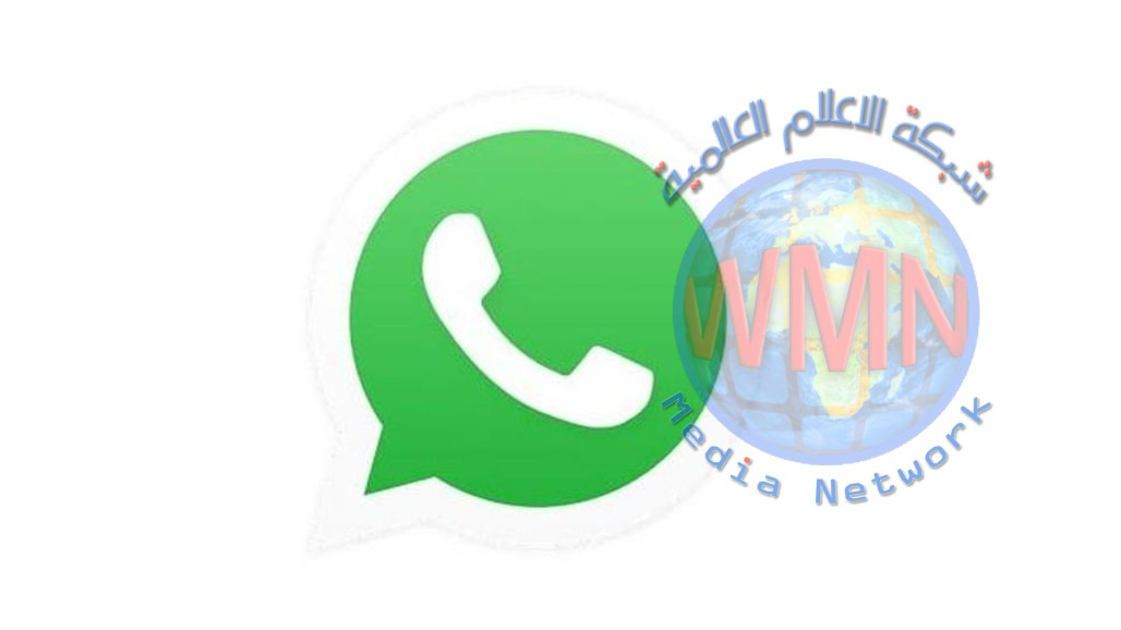 """""""واتساب"""" يتوقف عن العمل في ملايين الهواتف"""