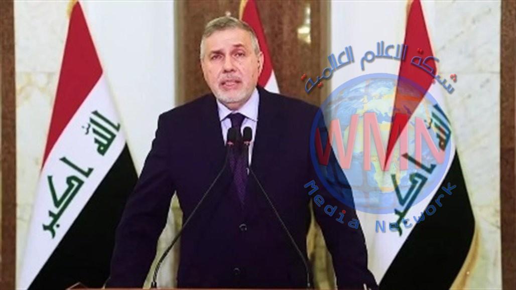 محمدعلاوي يكشف آلية ترشيحه لرئاسة الوزراء ويوجه نداء للمحتجين