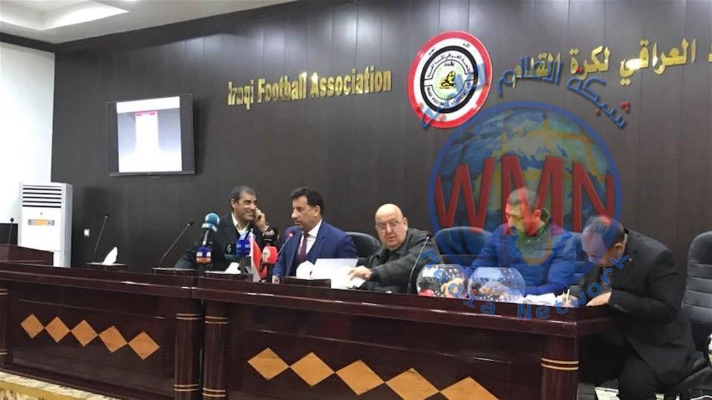 رسمياً.. اتحاد الكرة يعتمد نظام الدور العام ويجري قرعة الممتاز