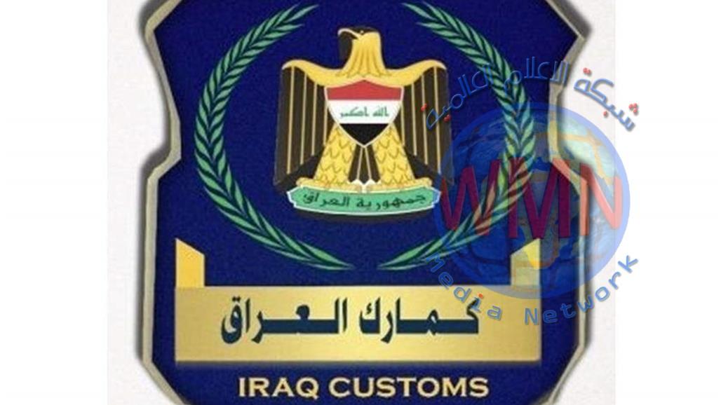 احباط عملية تهريب مجموعة سيارات في العراق