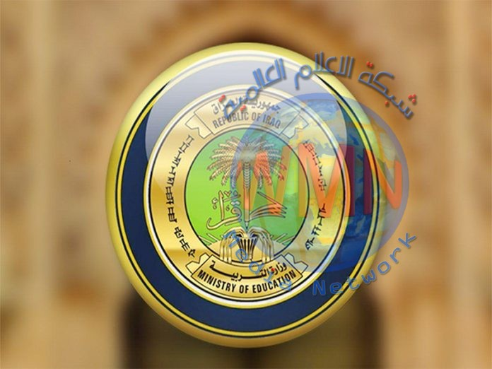 وزارة التربية تصدر تعليماتها بشأن امتحانات نصف السنة