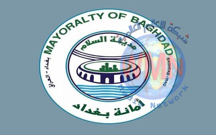 أمانة بغداد: حملات مكثفة في ساحة التحرير(صور)