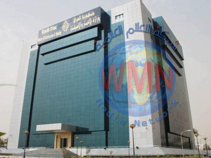 وزارة الاعمار تعتزم انشاء جسر متعدد الطوابق في مجمع المشن