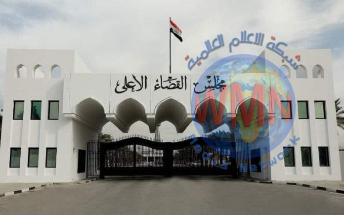 جنايات الرصافة: 3 أحكام بالحبس ستة أشهر ضد مدير بلدية بعقوبة