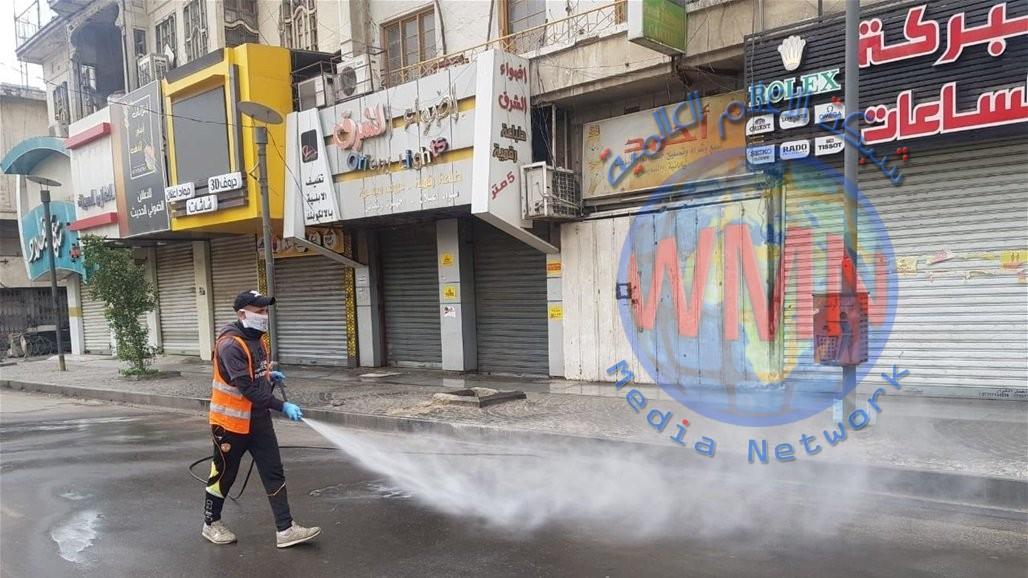 امانة بغداد تجري اعمال تعفير في البتاوين