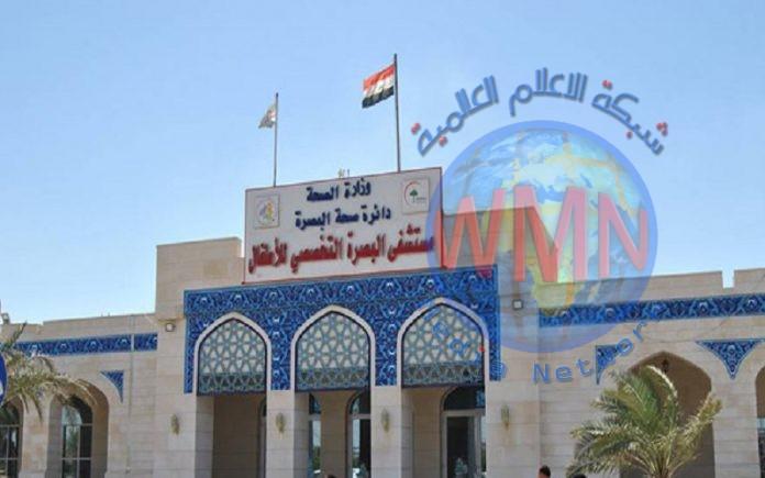 وصول وفد طبي من خارج العراق لعلاج امراض القلب في البصرة