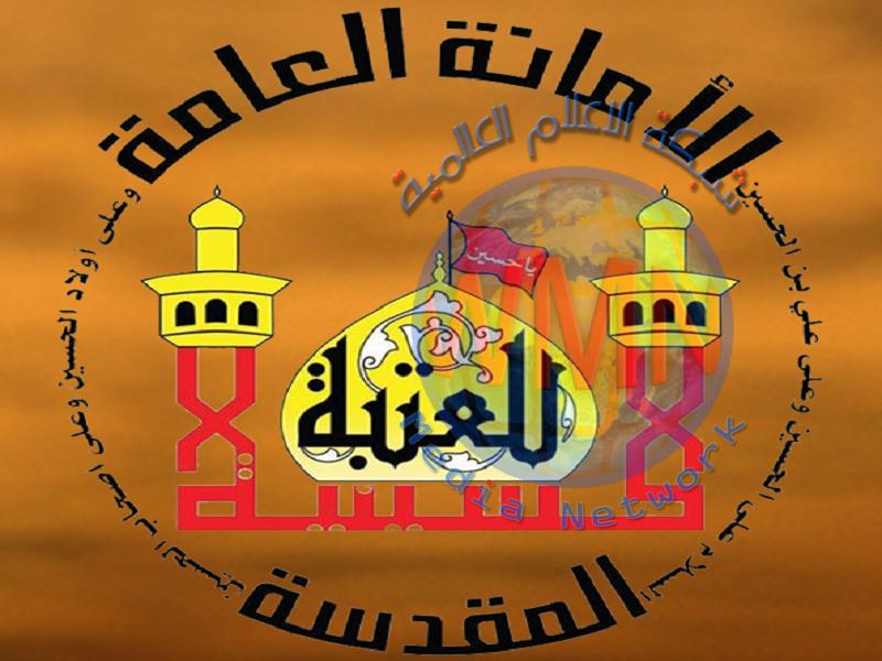 بعد حظر للتجوال.. العتبة الحسينية توزع 3 آلاف سلة غذائية بين الفقراء في كربلاء