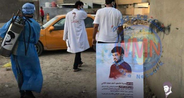 بالصور.. جمعية الشهيد أحمد مهنه تواصل عمليات التعفير في بابل