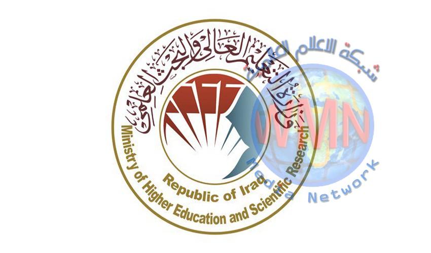 وزارة التعليم العالي تعلن خطتها لاكمال العام الدراسي في حال استمرار حظر التجوال