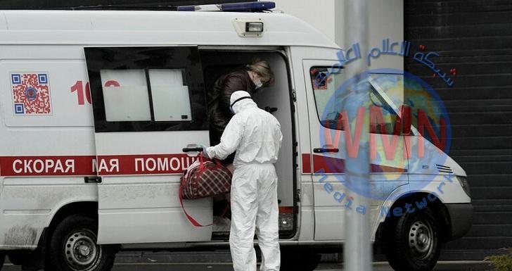 روسيا تسجل 4785 إصابة جديدة بفيروس كورونا