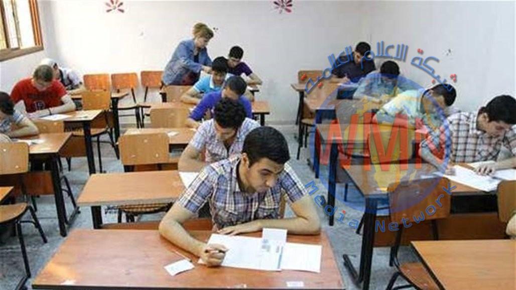 وزارة التربية تعلن تقنين المناهج العلمية للمراحل المنتهية وكردستان تلغي الامتحانات النهائية