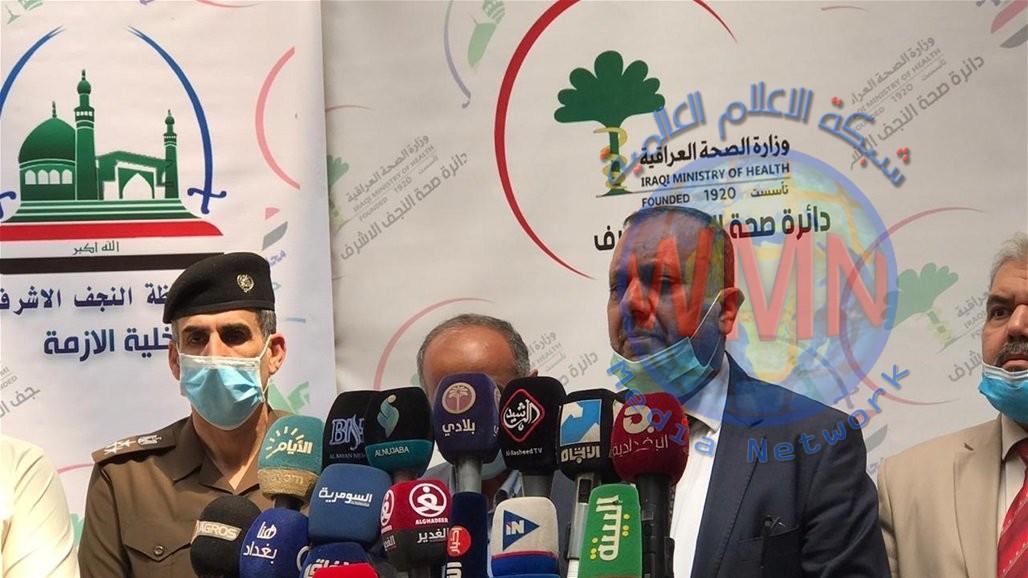 النجف: الاستمرار بتطبيق حظر التجوال وعدم السماح بالتجمعات والمناسبات في رمضان