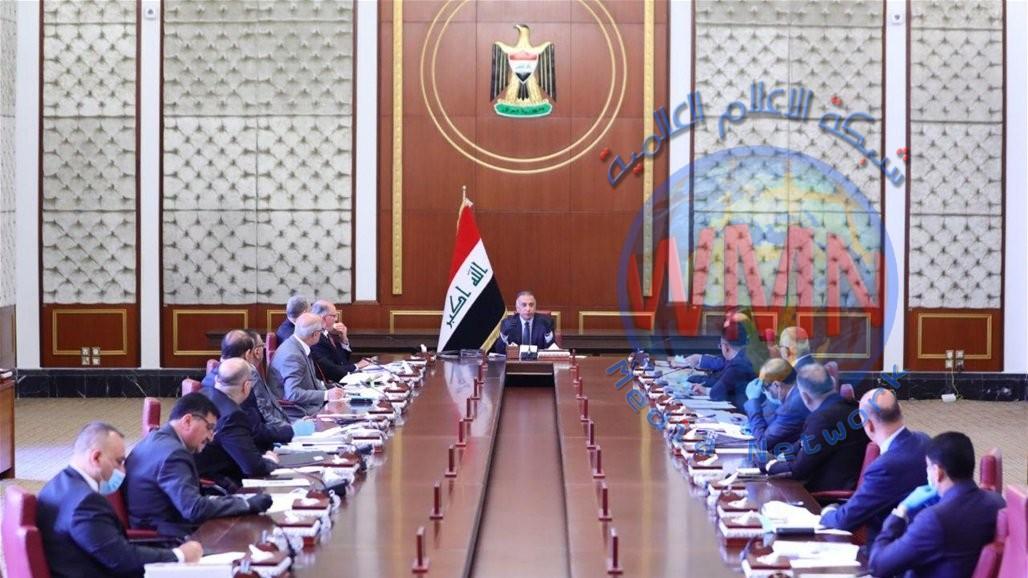 مجلس الوزراء يصدر قرارات عدة منها تقليص الهياكل الإدارية للدولة والشروع بالموازنة