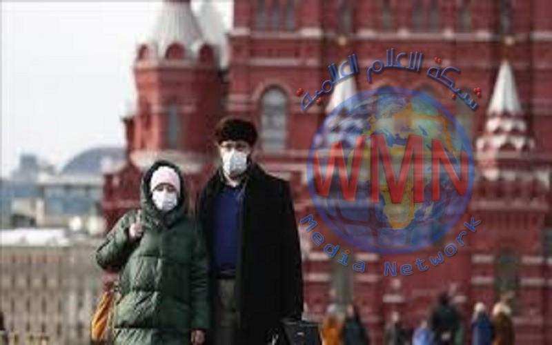روسيا: إصابات كورونا تلامس الـ200 ألف