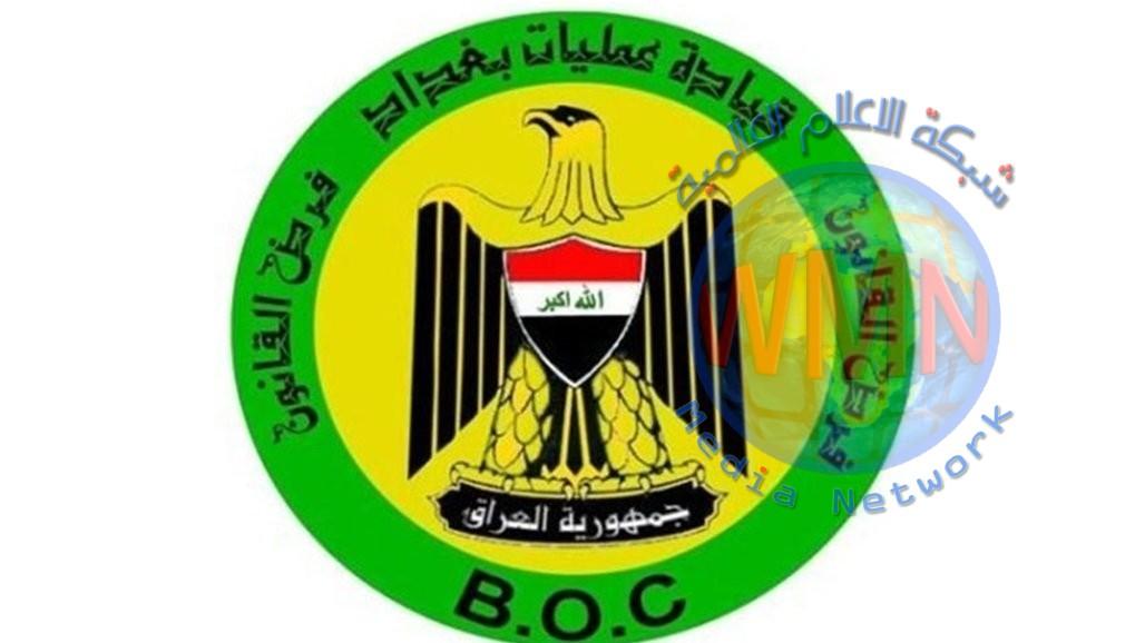 عمليات بغداد توكد استمرار العمل باستثناءات الكوادر الصحية والاعلامية من حظر التجوال
