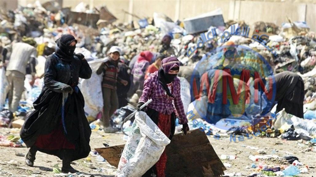 العراق يتوقع ارتفاع نسبة الفقر به لاكثر من 20%