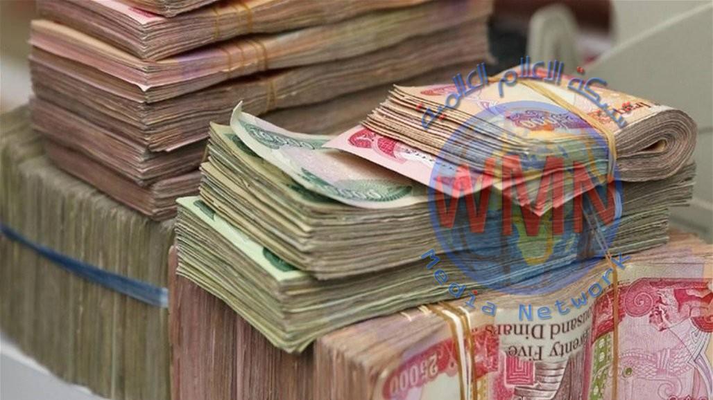 المالية النيابية: استقطاع رواتب المتقاعدين غير قانوني ولم يصدر به أمر
