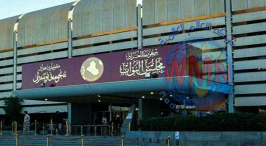 الشباب والرياضة النيابية تعزي بوفاة أحمد راضي