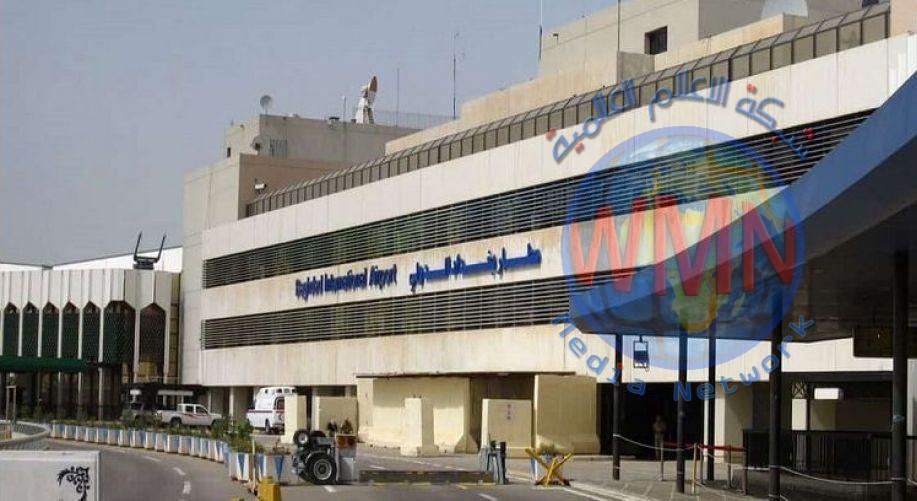 إدارة مطار بغداد تنفي نشوب حريق في الجانب المدني
