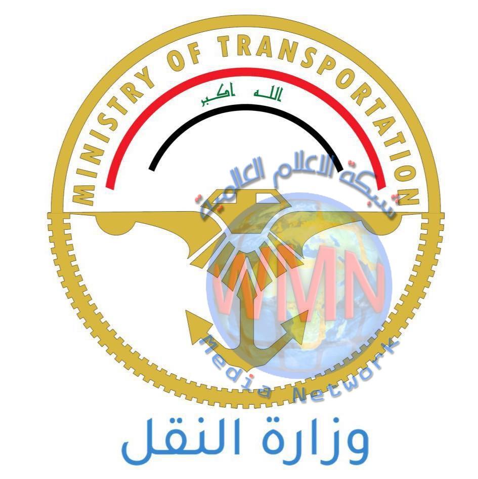وزير النقل يلغي مكاتب إصدار تصريح دخول مطار بغداد الدولي