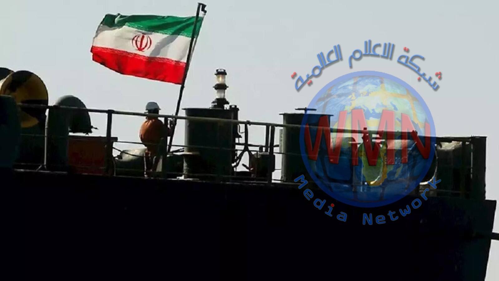 سفينة إيرانية تصل للمياه الفنزويلية حاملة مواد غذائية