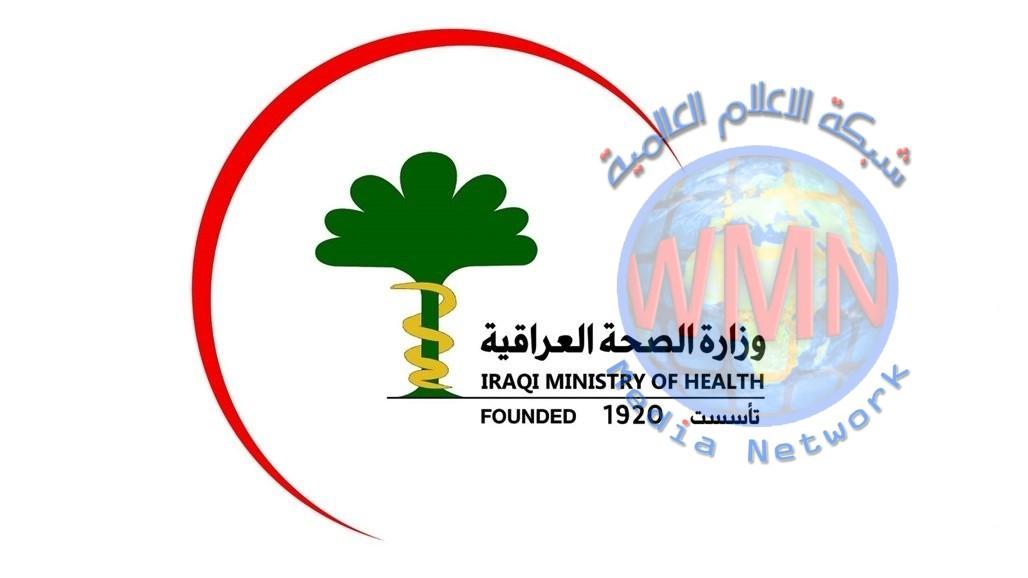 وزارة الصحة تعلن عن تسجيل (2415) اصابة و(1507) حالة شفاء بفيروس كورونا في عموم العراق
