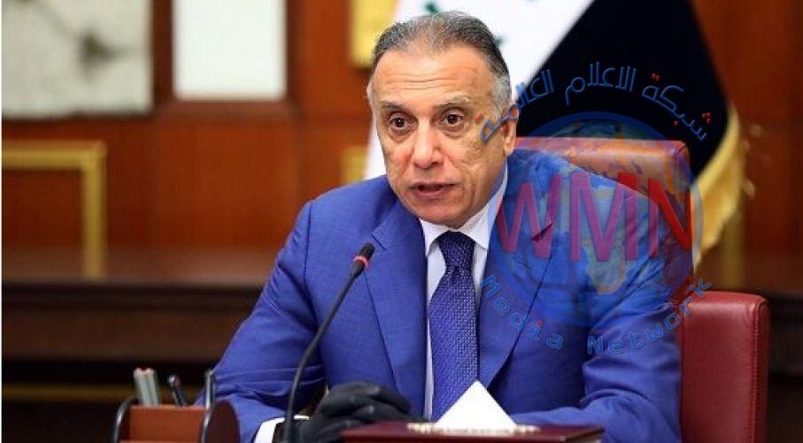 مصطفى الكاظمي يستقبل وزير الخارجية الكويتي
