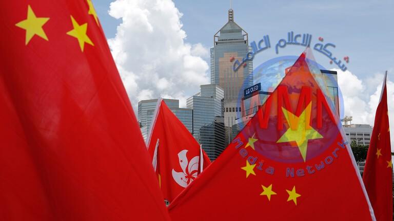 بكين تدعو إلى الامتناع عن التدخل في شؤونها الداخلية بعد إقرارها قانونا خاصا بهونغ هونغ