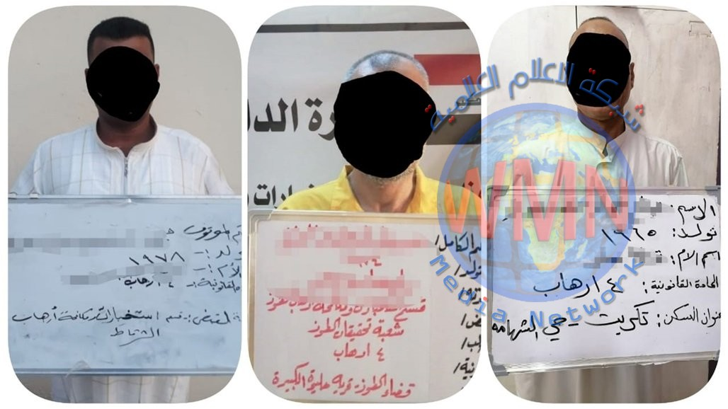 """القبض على المسؤول الشرعي بـ""""داعش"""" في الطوز خلال تواجده بالسليمانية"""