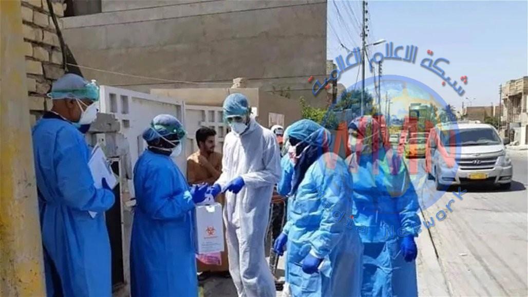 صحة الكرخ تسجل ٥٤٩ اصابة جديدة بكورونا