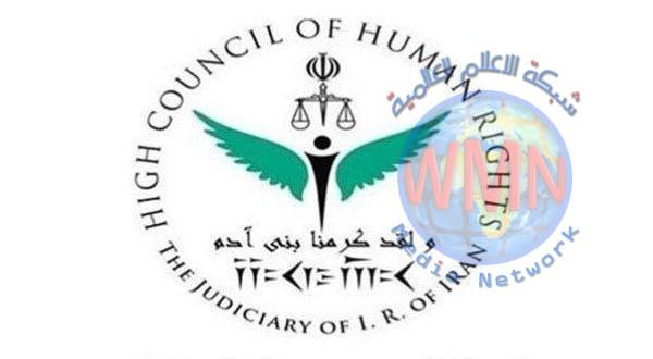 إيران تمنح جائزة حقوق الإنسان الإسلامية للقائد الشهيد المهندس
