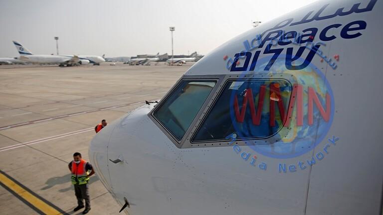 أول طائرة إسرائيلية متجهة إلى الإمارات.. اسم ذو دلالة ونظام تشويش متقدم