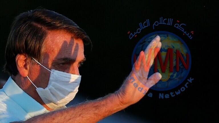 رئيس البرازيل: الجميع سيصابون يوما ما بفيروس كورونا