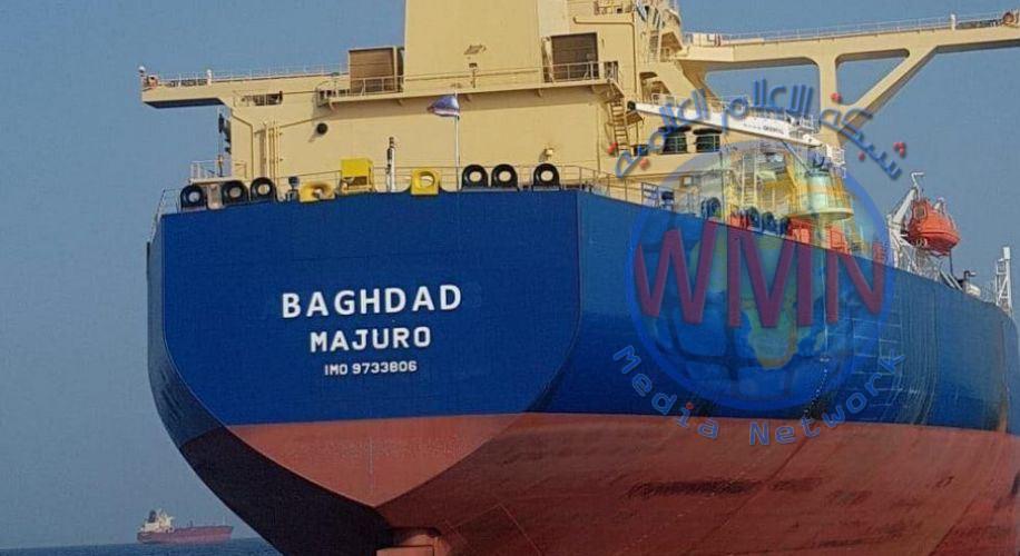 شركة ناقلات النفط العراقية تبرم عقداً مع شركة نرويجية لبناء ناقلتين