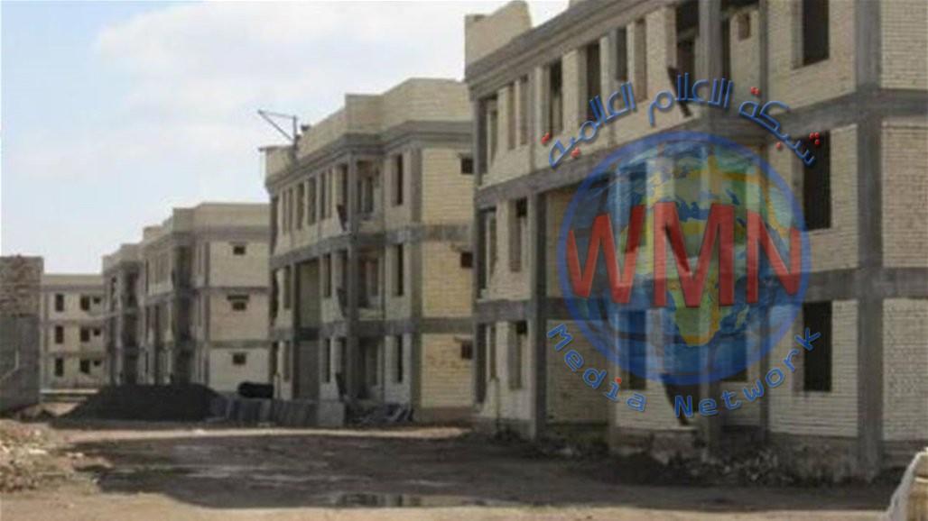 لجنة نيابية: توزيع 1600 وحدة سكنية لثلاث فئات مطلع العام المقبل