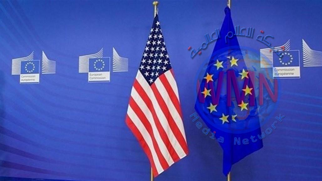 لأول مرة منذ عقدين.. اتفاق أميركي أوروبي مفاجئ على تخفيضات جمركية لبعض السلع