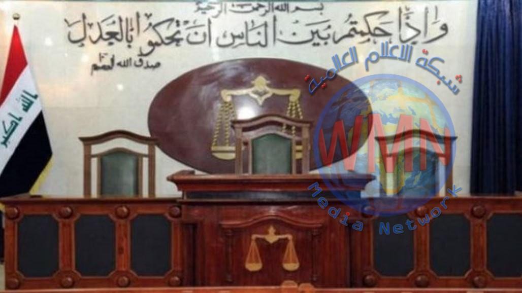 القضاء: السجن وغرامة مالية لمدانين بتجارة وتعاطي المواد المخدرة في بغداد