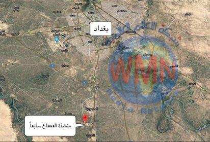 توضيح بخصوص وقوع انفجار بأحد مواقع الحـ..الشعبي..ـشد جنوب بغداد