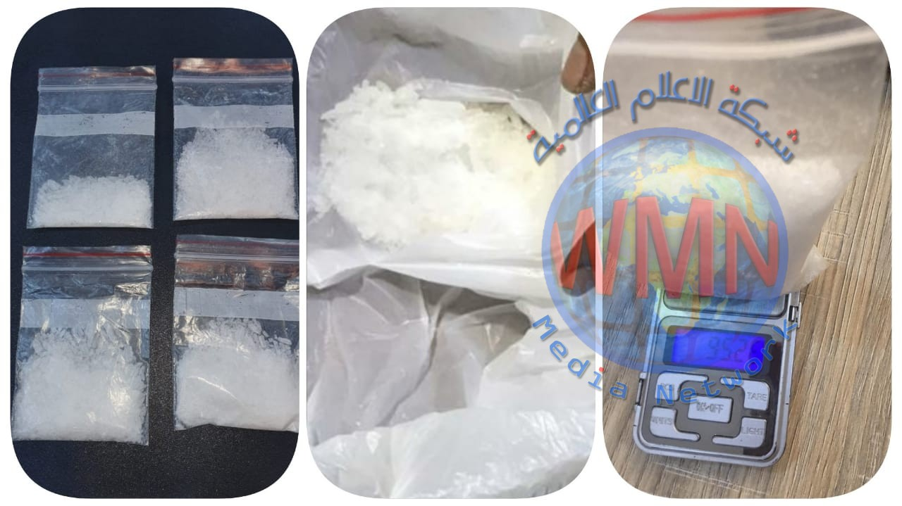 وكالة الاستخبارات: القبض على عصابتين تتاجران بالمواد المخدرة في طوزخورماتو