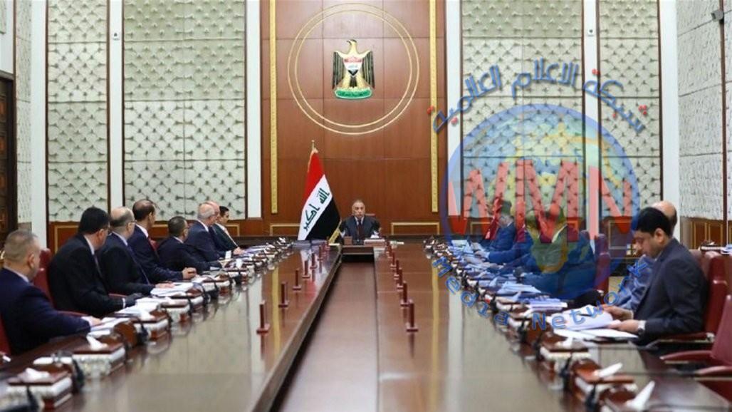 مجلس الوزراء يعقد جلسة استثنائية خاصة بمناقشة الموازنة