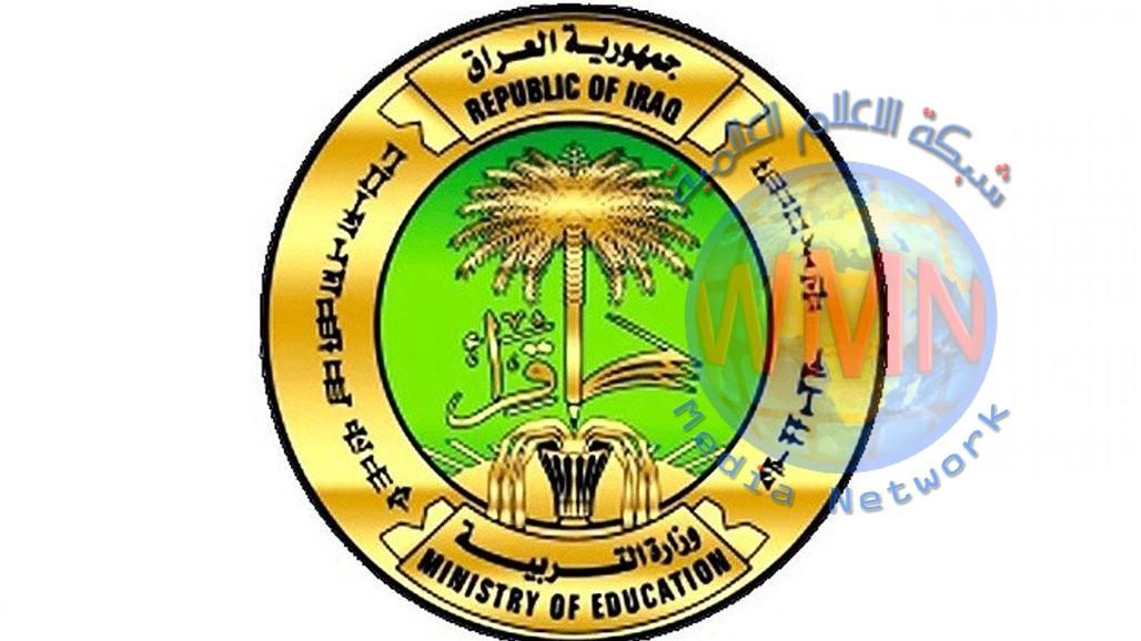 وزارة التربية تحدد الـ12 من الشهر المقبل موعداً جديدا لامتحانات الدور الثاني
