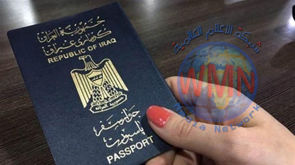 وزارة الداخلية توجه الأحوال المدنية والجوازات بإلغاء الحجز الالكتروني