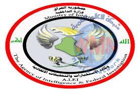 الاستخبارات: القبض على 10 إرهابيين في نينوى