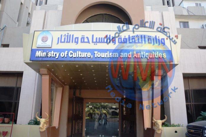 وزارة الثقافة تُعيد تقييم العطل والأعياد الرسميَّة