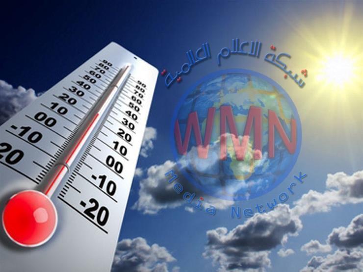 طقس العراق يشهد تغيّراً طفيفاً بدرجات الحرارة خلال الأسبوع الحالي