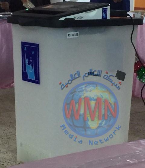 نائبة ترجح اجراء الانتخابات المبكرة في اواخر العام المقبل