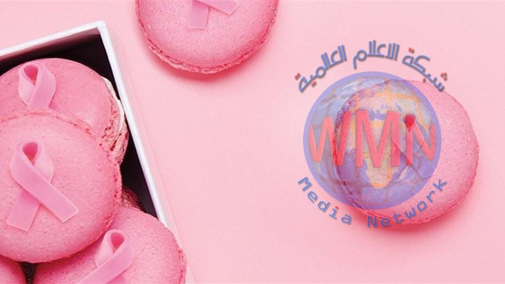 أوكتوبر الورديّ… 3 طرق للوقاية من سرطان الثدي