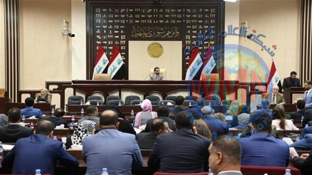 لجنة نيابية تدعو الحكومة لمعالجة تأخر الرواتب