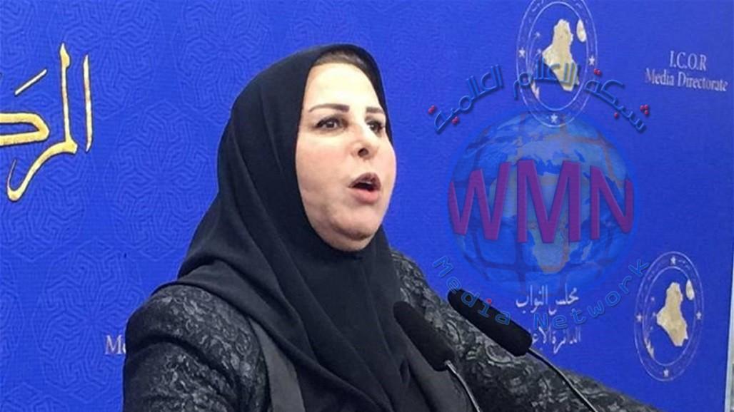 """نائبة تتهم مسؤولين بوزارة النفط بالسعي للتعاقد مع شركة كويتية """"مفلسة"""""""