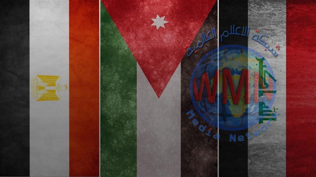 بدء اجتماع وزراء خارجية العراق ومصر والأردن في القاهرة